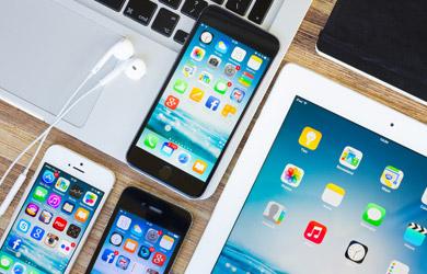 Disfruta de los mejores productos de la marca Apple: iPhone, Eard