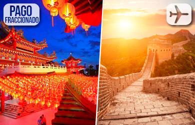 CHINA / PEK�N - SUZHOU- HANGZHOU - SHANGAI